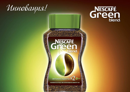 Nescafe GREENblend. Кастинг на рекламу