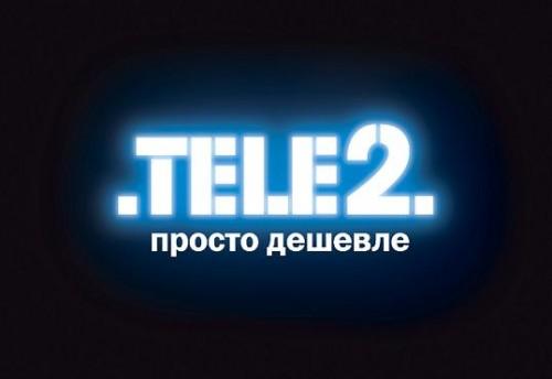 Кастинг на рекламу TELE2