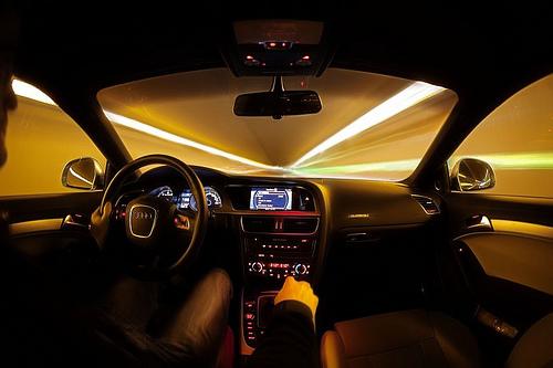 Кастинг. Audi