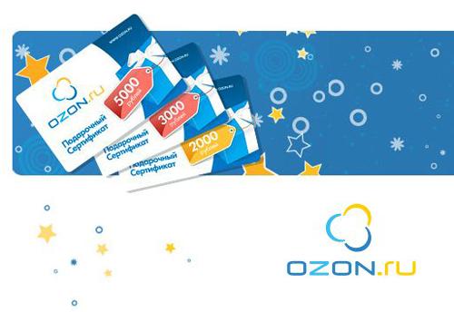 Кастинг. Интернет-магазина OZON.ru