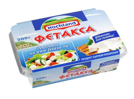 Кастинг - Hochland Фетакса