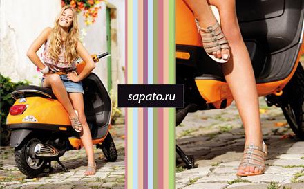 Кастинг - интернет-магазин обуви Sapato.ru