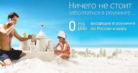 Кастинг - реклама МТС