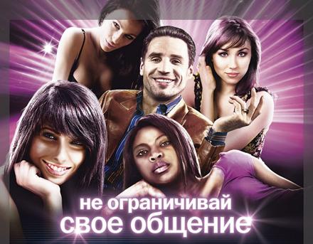 Кастинг - «TELE2 Россия»