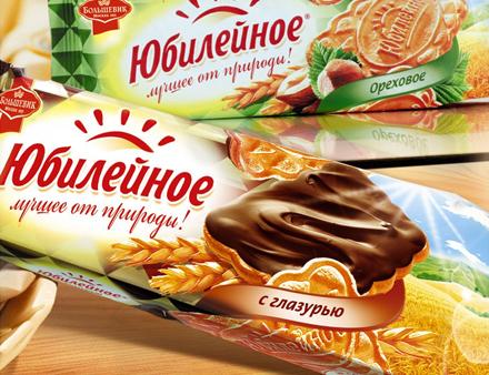 Кастинг - печенье «Юбилейное»