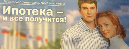 Кастинги в москве реклама ВТБ